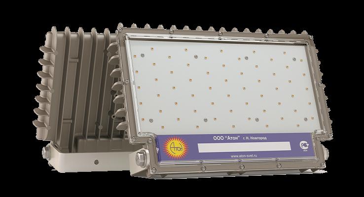 АТ-ДОГ-11/75-220VAC-IP67-EX